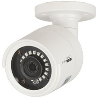 1080p IP Bullet Camera QC3133See in the dark up to 30 metres.