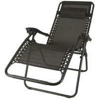 Flat Fold Layback Lounger Chair