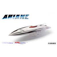 Ariane Electric Boat w/3674 motor White