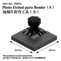 PARTS BENDER, PHOTO ETCHED PARTS, SMALL